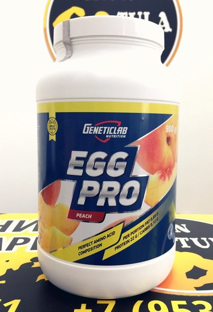 Genetic Lab EGG PRO 900гр