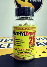 Methyldrene Elite Yellow (25 ECA)