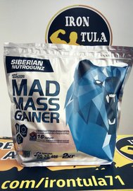 Siberian Nutrogunz Mad Mass Gainer 2 кг