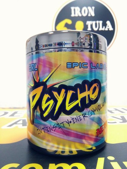 EPIC LABS - PSYCHO